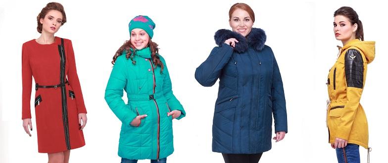 Nui Vеrу, качественная верхняя одежда от производителя. Для девочек от 122 см и для женщин до 64 размера. Без рядов.