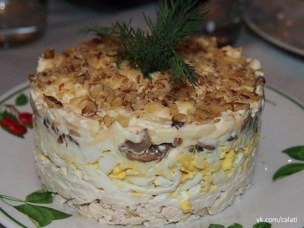 Салат с курицей , грибами и грецким орехом!!!!