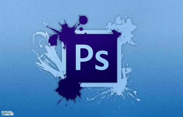 90 советов в работе с Photoshop