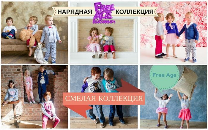 Экoлaйф-6, доступная детская мода на каждый день. Трикотаж повседневный, нарядный, спортивный, для школы, для новорожденных. Без рядов и с гарантией по цвету!