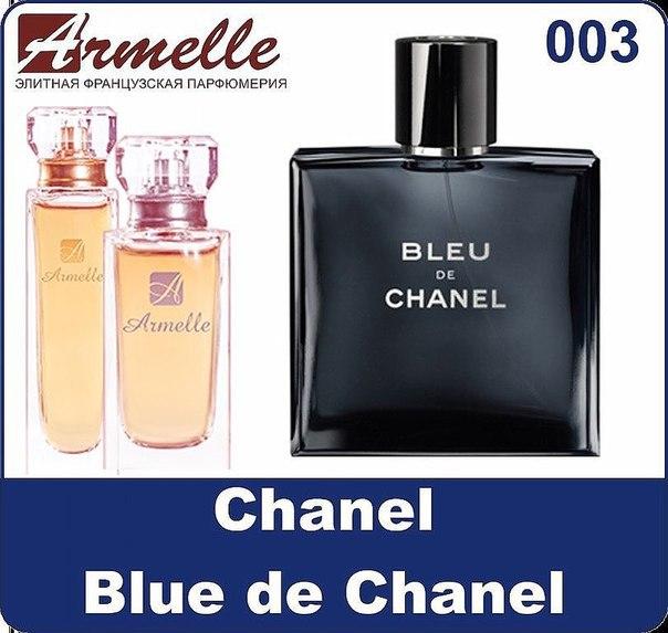Мужской парфюм Chanel Allure Homme Sport аромат 010, Chanel Bleu De Chanel аромат 003