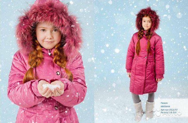 Красивые теплущие зимние пальто для девочек по 990р!!! Только 2 дня!!!