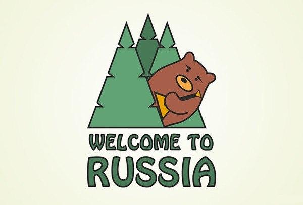Работа с конкурса на лучший логотип от Ростуризма