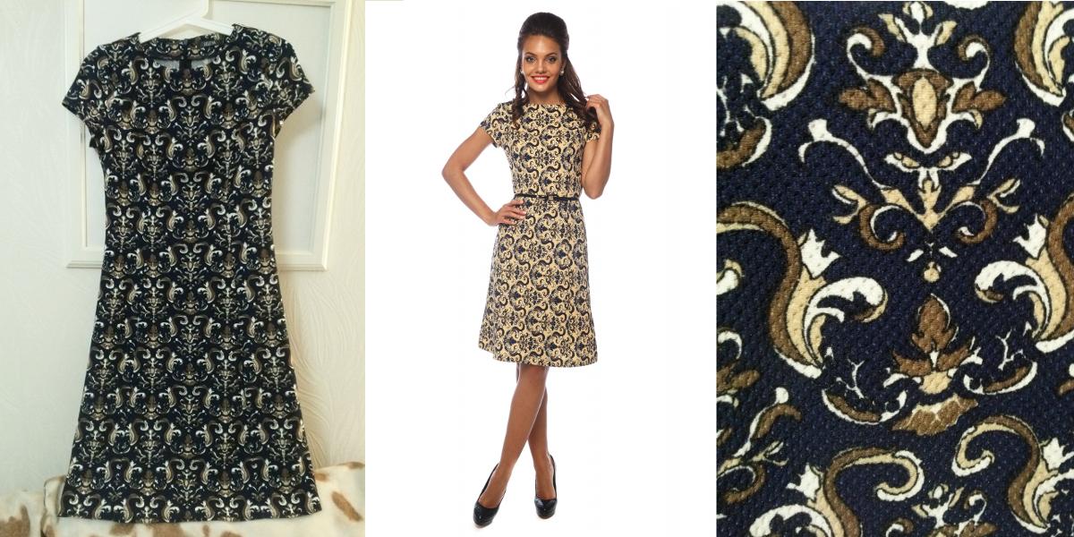 Срочно пристраивается очень симпатичное, практичное платье на каждый день! 44 размер, плотный эластичный трикотаж, отличная посадка.