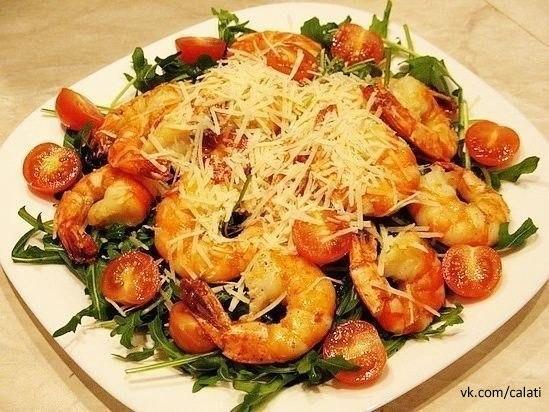 Итальянский салат Романтика для двоих