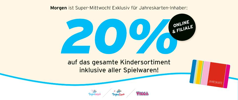 Сбор заказов. Экспресс-сбор 2 деня. Скидка 20 % на сайте ernstings-family.de (Topolino