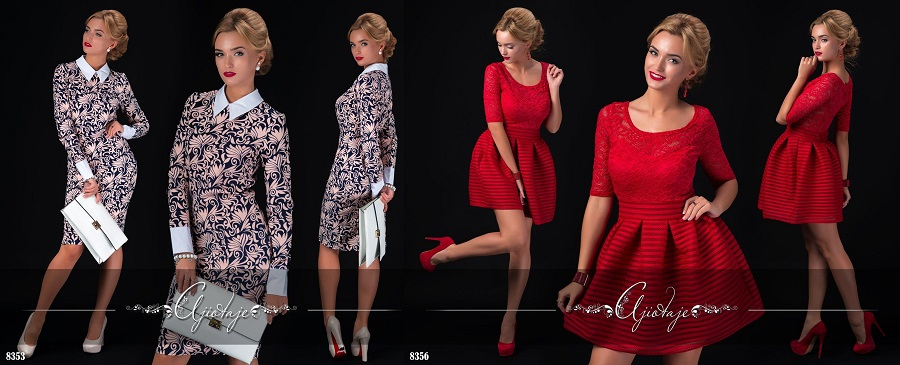 Красота Женской Одежды