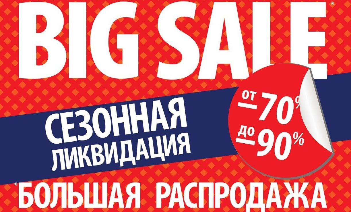 Сбор заказов. Мега бренды женского белья со скидкой до 90%: Dea Fiori, Milavitsa, Marc&Andre, Lorin, Esli, Salomea