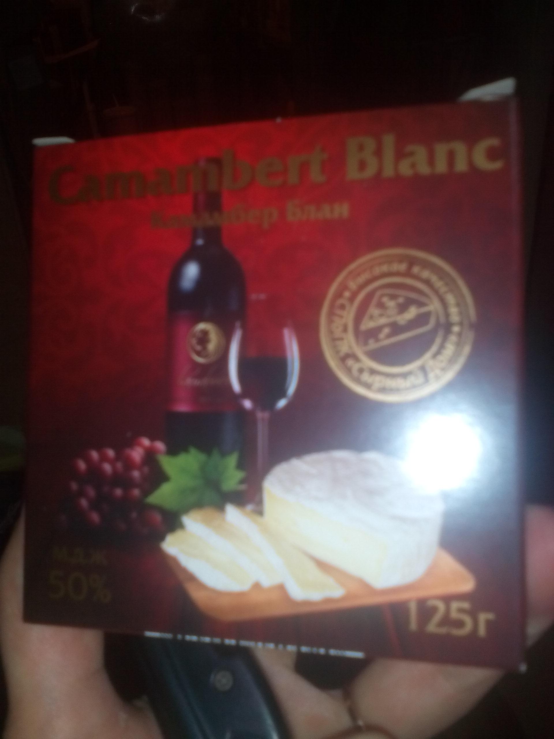 Сбор заказов. Вкуснейший сыр и сливочное масло Ичалки!!! Новогодняя! Раздачи 28 декабря. Стоп 20 декабря!
