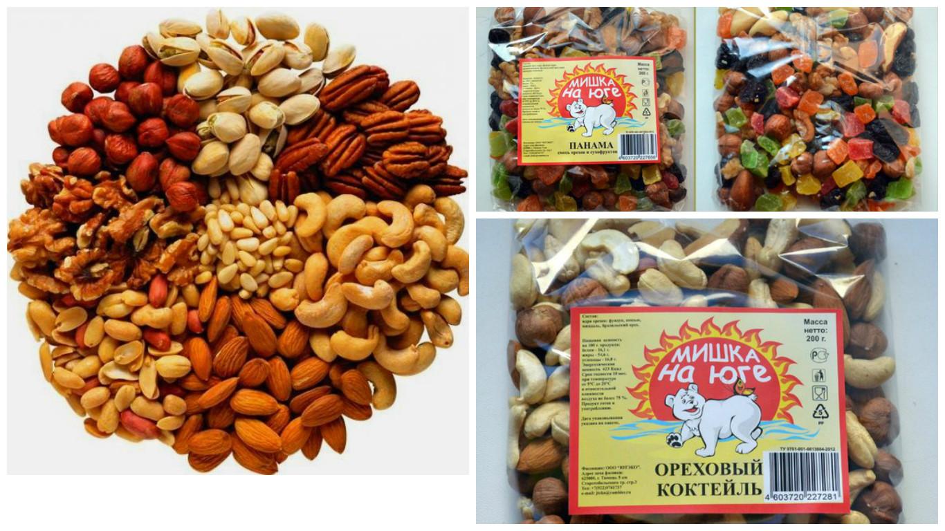 Сбор заказов. Мишка на юге. Орехи и сухофрукты высшего качества по ценам производителя. Эксклюзивные орехово-фруктовые смеси.