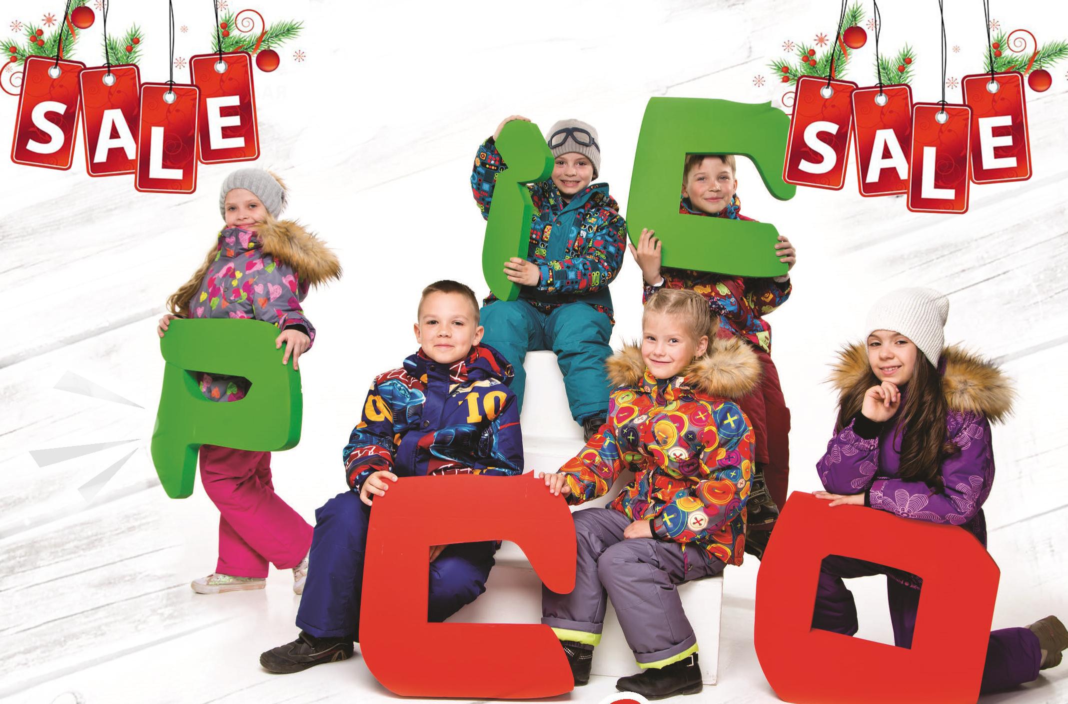 Сбор заказов. Новогодняя распродажа. Верхняя одежда PicCo итальянский дизайн, канадские технологии.