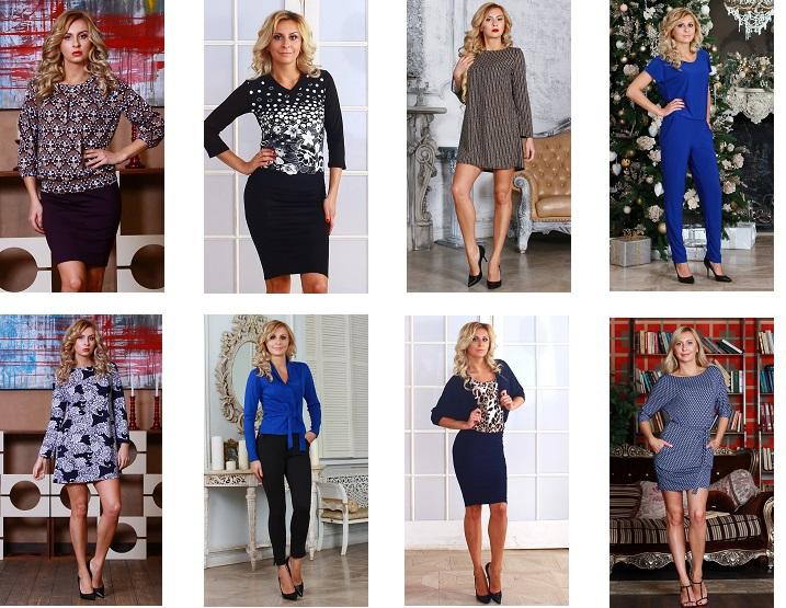 Женская одежда Freia-17. Элегантность и стиль. 42-58. Есть распродажа.