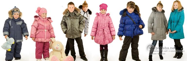 Сбор заказов.Грандиозная распродажа осенней коллекции, скидки до 50%, скидки на зимний ассортимент. Верхняя одежда Pikolino для детей от производителя. Красиво, бюджетно и качественно! Зимние куртки от 450 руб. Зимние костюмы от 1000 руб. Выкуп 14