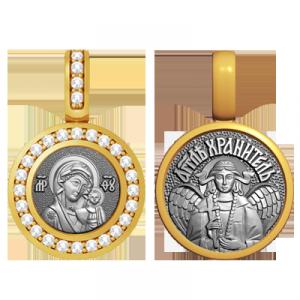 Сбор заказов. Художественная мастерская Анастасия. Православные ювелирные изделия (кольца, кресты, образки, святые