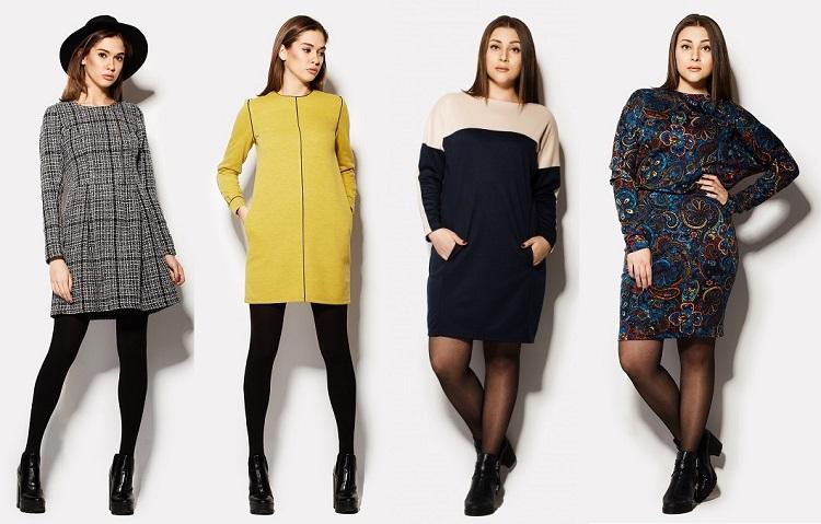 Cardo-24. Одежда в стиле сити гламур, свежая коллекция осень-зима. Модно одеваются здесь! Новинки до 52-го размера!