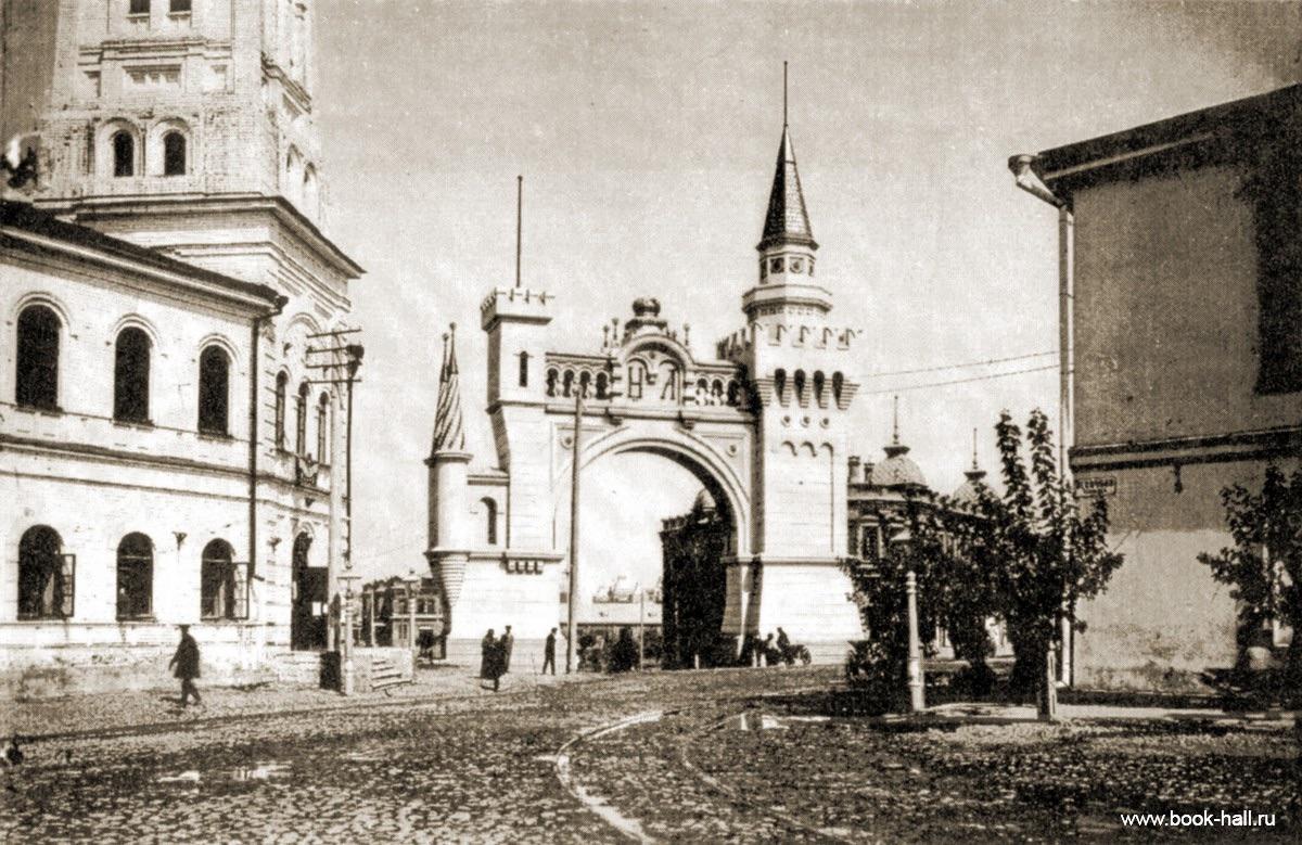 Триумфальная арка.