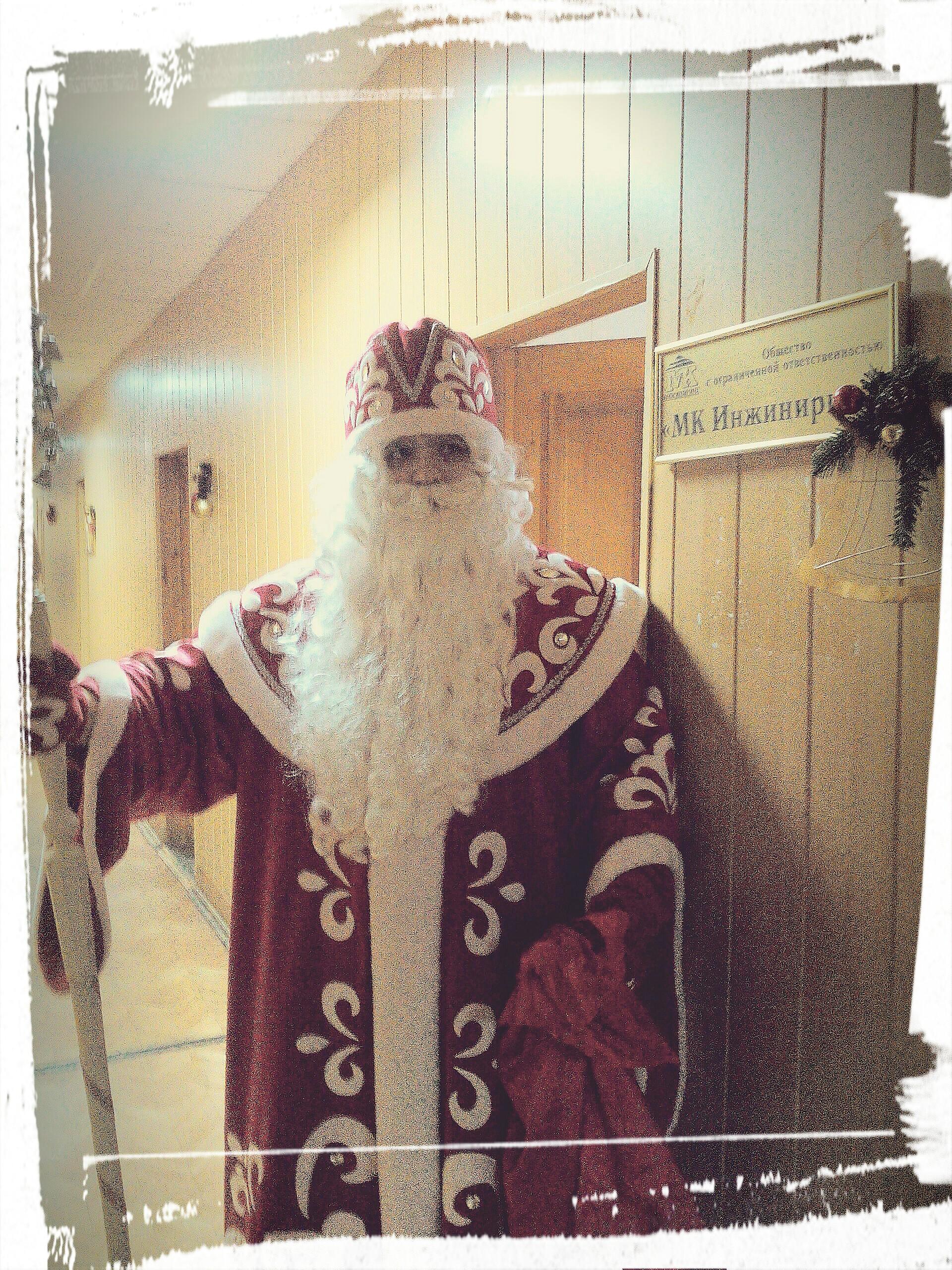 Ко мне приходил Добрый Дедушка Мороз...