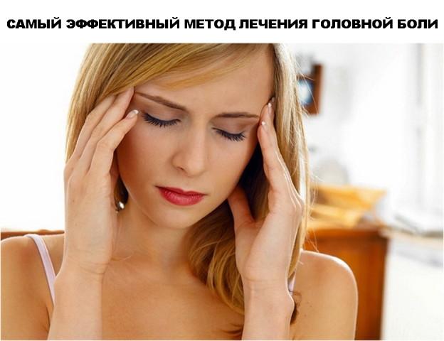 Экзема при каких симптомах