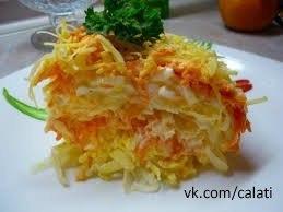Очень-очень простой, но бесподобно вкусный салат Французский