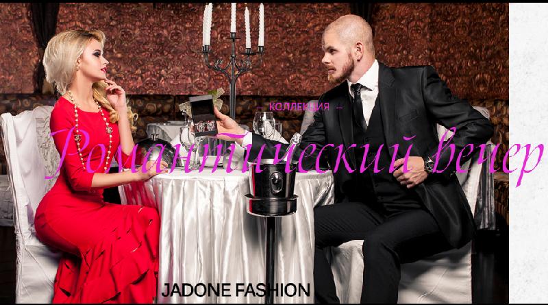 Jadone-21. Яркая, восхитительная, уникальная женская одежда от современных дизайнеров. То, что нам нужно!