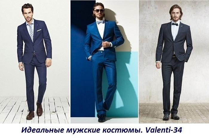 Baлeнти-34. Идеальные костюмы для мужчин любой комплекции. Деловые и торжественные модели, от эконом до премиум класса, на 44-64 разм., 1,64-2 м рост. Есть школьная форма!