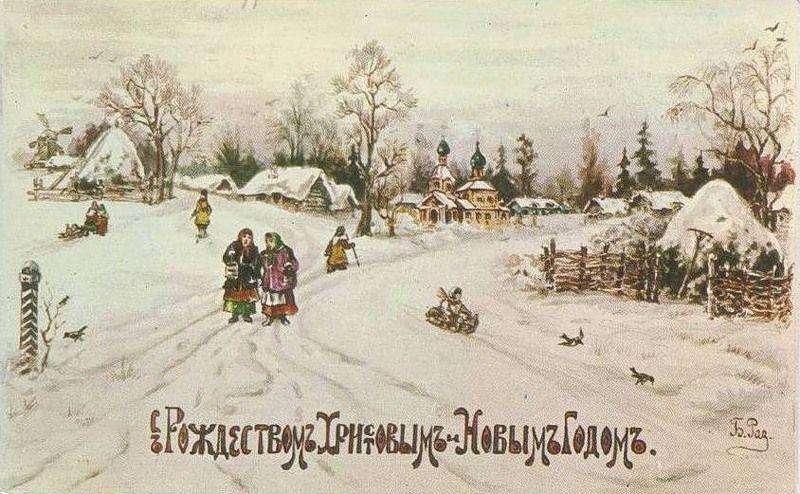 С наступающим Новым Годом! и приближающимся Рождеством Христовым!!!
