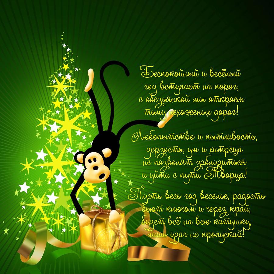 Дорогие мои друзья и подписчики, С Новым Годом!!!!