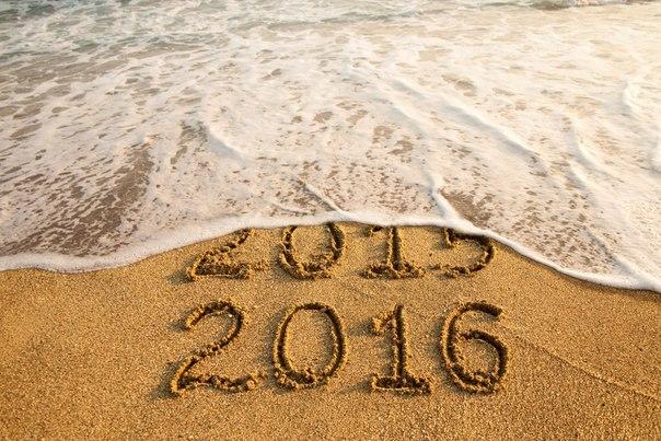 С наступающим новым годом!!!) Всем счастья!!!)