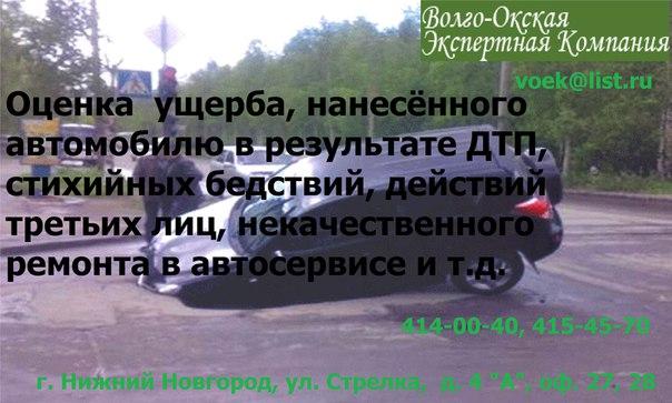 Красноярский автомобилист отсудил компенсацию за яму на дороге