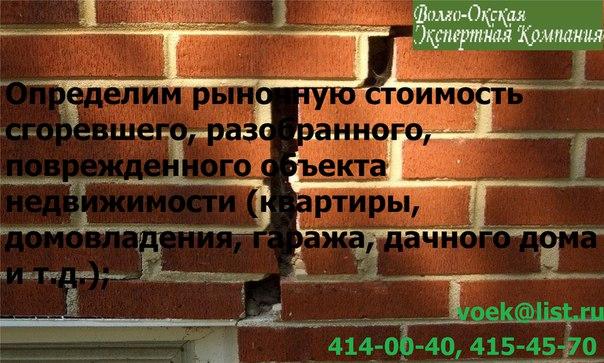 Ветеран труда из Рубцовска отсудил за затопленный погреб около 50 тыс. руб.