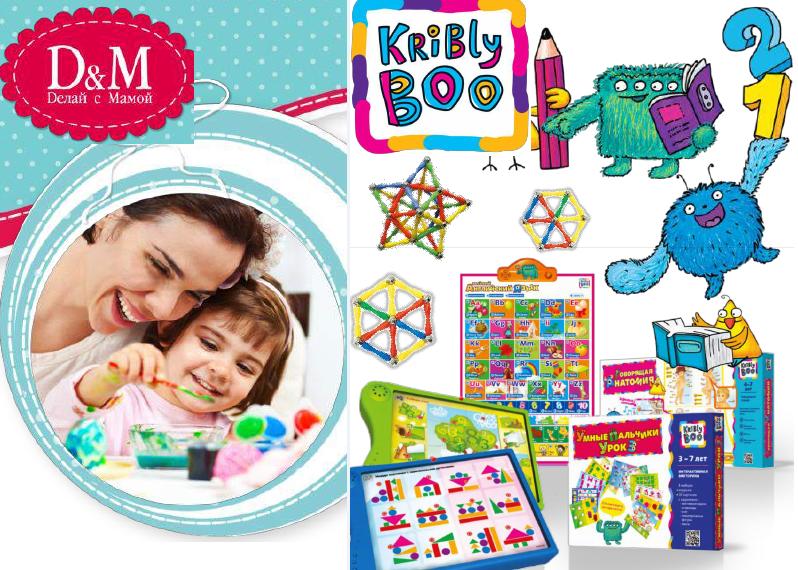 Сбор заказов. Играем, развиваемся и творим! Развивающие игры KriBly Boo, обучающие плакаты, эл.викторины, водные