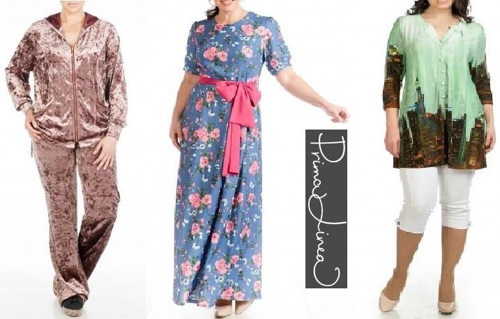 Сбор заказов.Prima Linea - женская одежда с 42-74 р-ра.Российский производитель.Высокое Качество!Огромная распродажа.