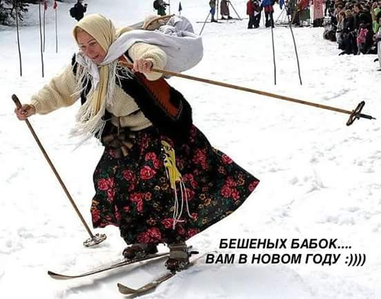 Я завтра с утра в Хабарское...