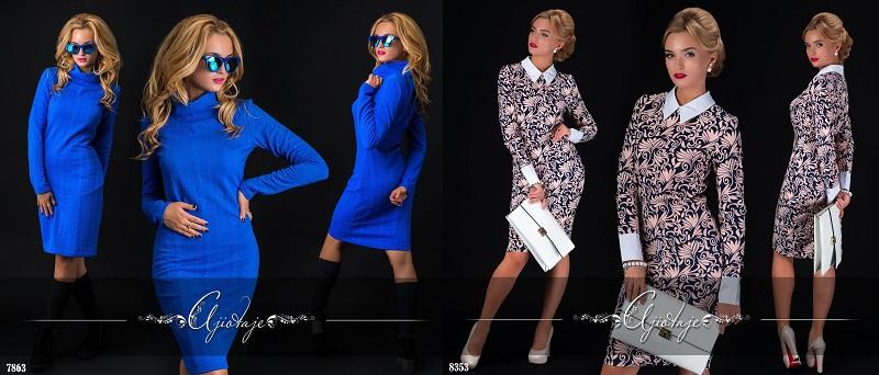 Ажиотаж - жизнь в ритме стиля! Отменное качество и красота женской одежды! Хороший выбор и интересный дизайн поразят даже самых искушённых модниц! Выкуп 4.