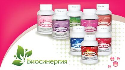 БИОФЕТЫ - пробиотические конфеты - 8