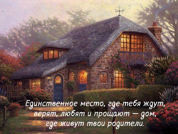 Достоевский ценил физиогномику!