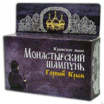 Сбор заказов. Крымское мыло, мыло с сакской грязью, твердые шампуни -11. цены от 30р. Качество и результат очевиден, вам понравится.Появились новинки шипучая ванна и маски