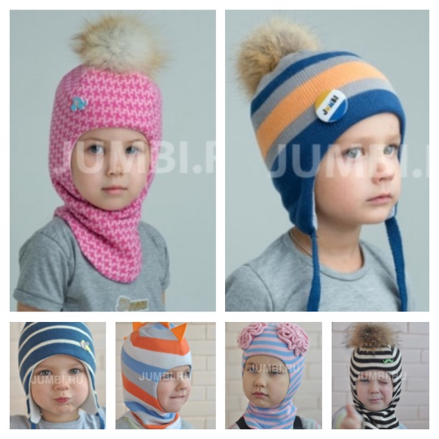 Сбор заказов. JUMBI - семейный бренд. Дизайнерские шапочки, а также снуды, манишки, варежки. Доступные цены на шапочки с меховыми помпончиками - 2