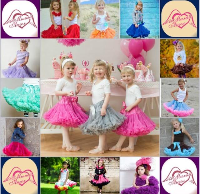 Cбор заказов. Пышные американские юбочки Pettiskrit - у каждой маленькой принцессы должна быть такая! - 2