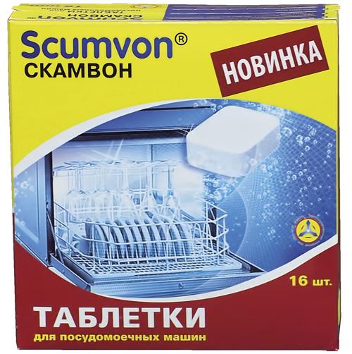 Таблетки для посудомоечных машин за 90 руб, средства против накипи в чайниках и стир. машинах- 49 руб.