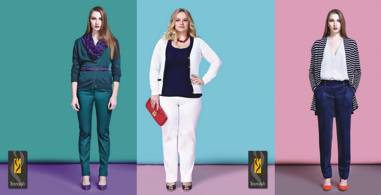 Yarash 11. Брюки, брюки, брюки и не только идут любой женщине! Распродажа всех моделей! Скидки до 70%, брюки от 200