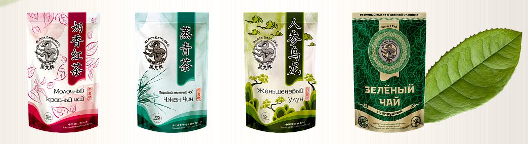 Сбор заказов-2. Черный Дракон-настоящий отменный китайский чай.China tea