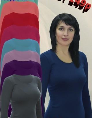 Сбор заказов. Мир женских водолазок (можно подобрать и мужчинам). Разнообразные по фактуре, по расцветкам, на все сезоны. Цены ниже, чем вы себе можете представить. Много новинок: лонгсливы, футболки,майки,блузки,туники,костюмы.Жмите.Выкуп-3.