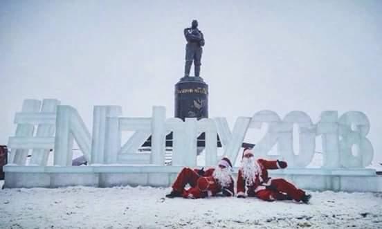 Нижний Новгород...