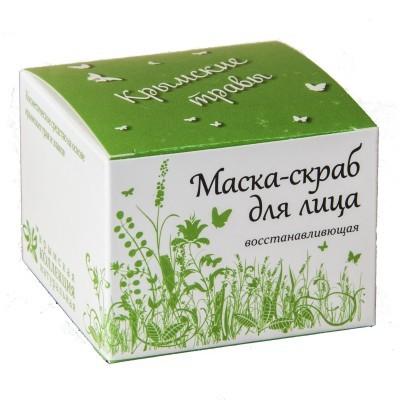 Натуральная Крымская косметика) НОВИНКИ!!!!!!!!!!!!!