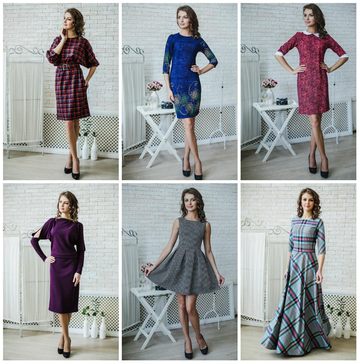 Сбор заказов. Look Russian - платье, которое просто обязано быть в твоем гардеробе! Яркий спектр красок, стиль и качество в одной вещи! Очень вкусные цены + Распродажа от 500 руб! Без рядов. Снова новинки. Выкуп 5