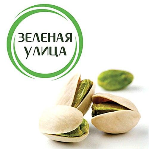 Сбор заказов.Все только самое полезное:орехи, сухофрукты, производство оригинальных смесей от ТМ Зеленая улица