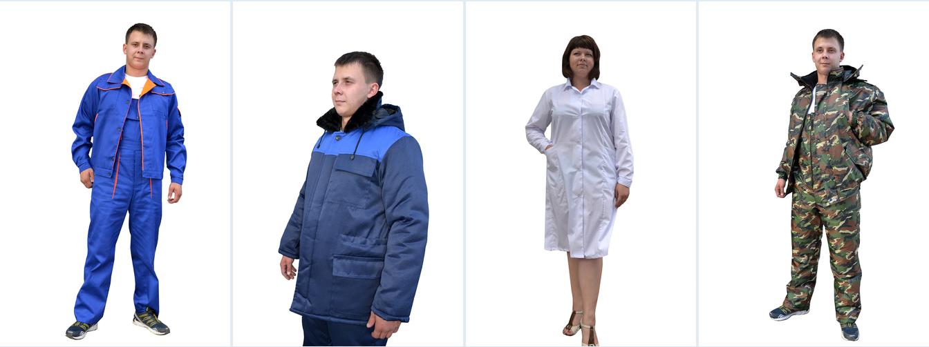 Рабочая одежда, которая облегчит Ваш труд! Костюмы, халаты, куртки, брюки, полукомбинезоны, фартуки, рукавицы, перчатки, футболки, тельняшки, головные уборы, рабочая обувь. Выкуп 2