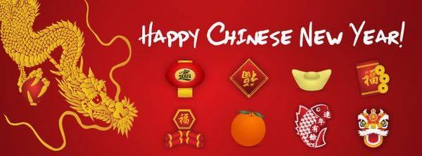 Китайская медицина и лечебная косметика. Всем подарки на Китайский Новый Год!