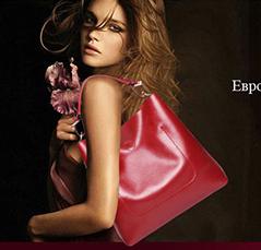 Сбор заказов. Мега выбор сумок по суперценам от 330 руб